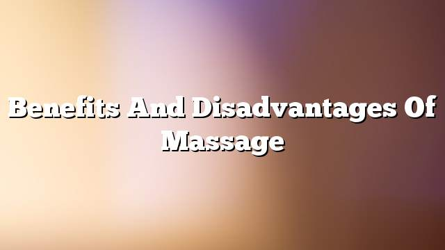 Benefits and disadvantages of massage