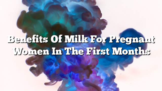 Benefits of milk for pregnant women in the first months