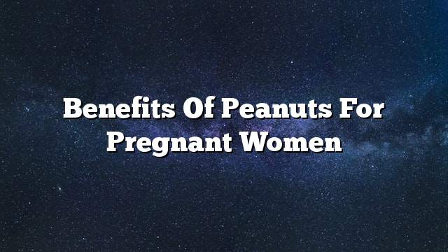 Benefits of peanuts for pregnant women