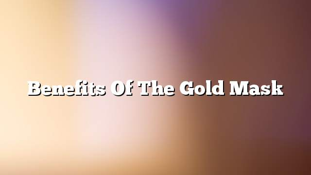 Benefits of the gold mask