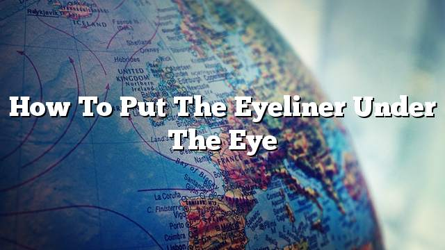 How to put the eyeliner under the eye