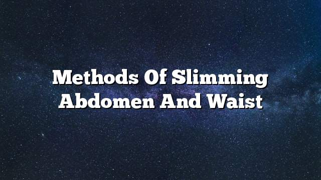 Methods of slimming abdomen and waist