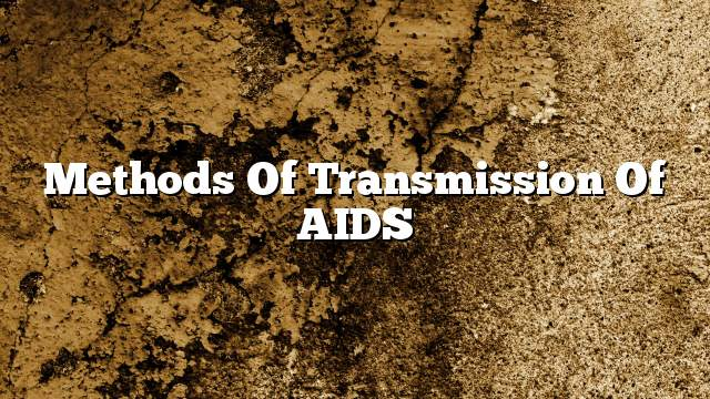 Methods of transmission of AIDS