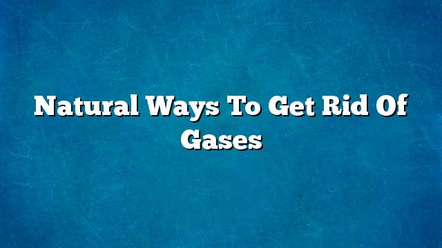 Natural ways to get rid of gases