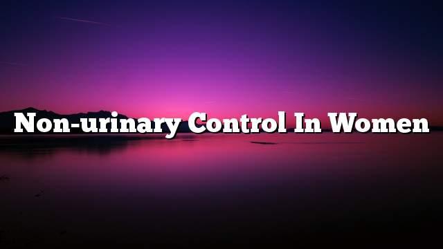 Non-urinary control in women
