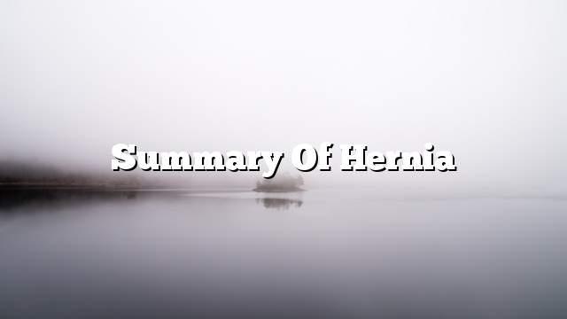 Summary of hernia