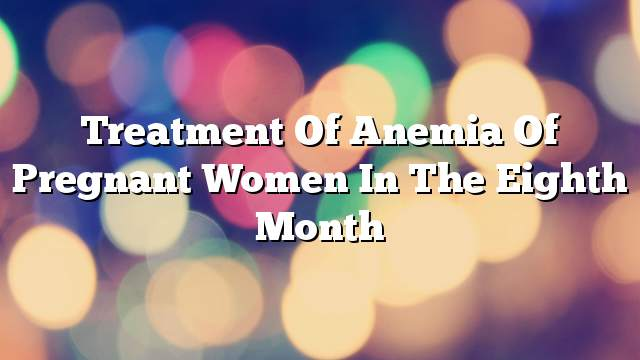 Treatment of anemia of pregnant women in the eighth month