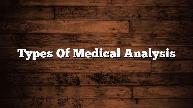 Types of medical analysis