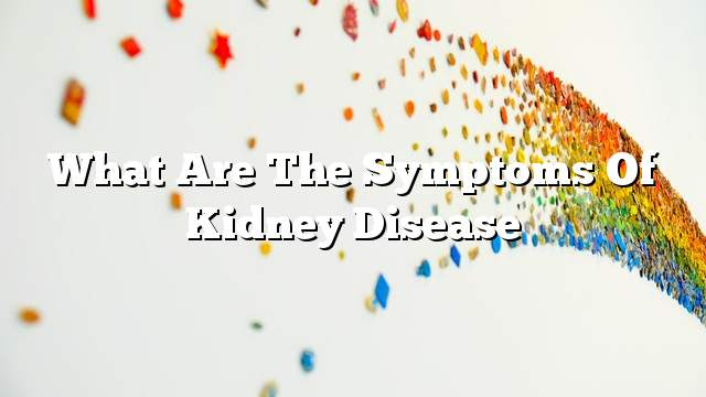 What are the symptoms of kidney disease